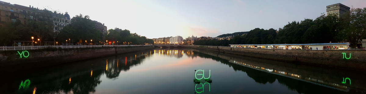 GU_1200